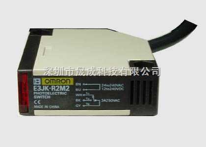 e3jk-r2m2-欧姆龙光电传感器