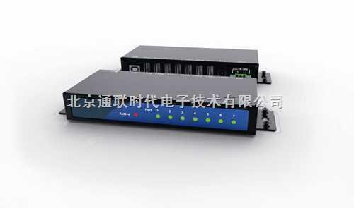 7口工业级USB HUB集线器