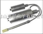 高温熔体压力变送器 高温压力变送器 高温气体压力变送器