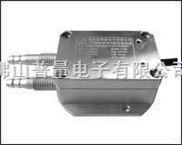 气体压力变送器 风压变送器 排气压力变送器