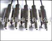 通风管道压力变送器|尾气压力变送器|天然气压力变送器