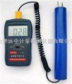 表面温度仪