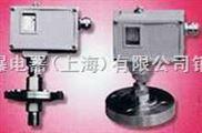 SYFEx防爆防腐压力控制器