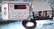 电磁式酸碱浓度计