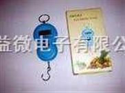 低价出售电子称稳压ICHI7130