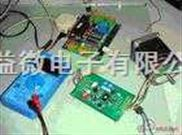 低价出售电子温度计升压IC