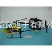 低价出售摇控飞机升压IC