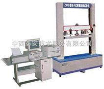 电子式整箱压缩试验机