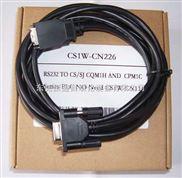 CS1W-CN226 欧姆龙 PLC 编程电缆