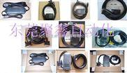 USB-XW2Z-200S-VH-USB-XW2Z-200S-VH  欧姆龙PLC编程电缆
