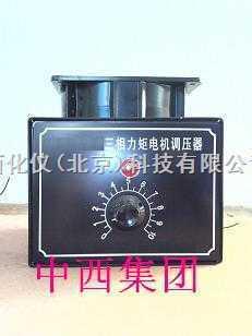 三相力矩电机调压器(国产)M143615