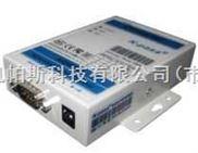ASD485E4  通讯转换器