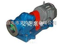 GZB型高真空齿轮泵