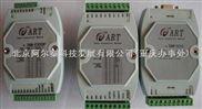隔离集电极开路输出模块DAM-E3014