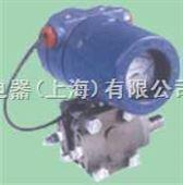 变送器|差压变送器|乐清变送器厂家|价格