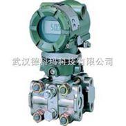 横河压力变送器 EJA430A