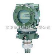 横河压力变送器 EJA530A