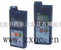 袖珍式一氧化碳检测报警仪 型号:YZZ1-CTH1000(替代CTB1000X)