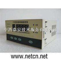干式变压器温控仪(塑壳)