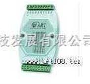 继电器输出模块DAM3025D