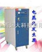 电加热蒸汽锅炉/电加热蒸汽发生器 36kw 50kg/h 型号:WJX3-LDR0.05-0.7库号