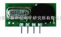 F05P 微功率无线发射模块