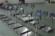 xk3101-防暴称重系统 称重传感器 电子秤价格