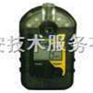 袖珍式硫化氢气体检测仪