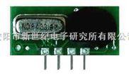 F05P-微功率无线发射模块F05P