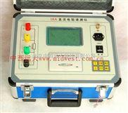 型号:CN61M/10A-直流电阻快速测试仪 型号:CN61M/10A 库号:M374482