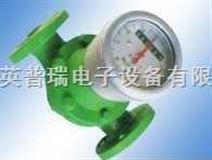 YP-LC系列椭圆齿轮流量计