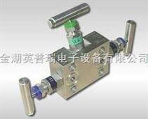 3051压力变送器三阀组