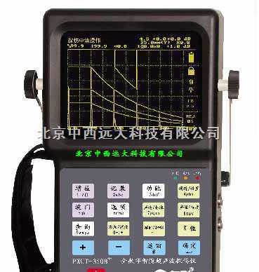 数字式超声波探伤仪(100通道,深度补偿,曲面修正,焊缝显示) 型号:ZX7M-PXUT-350B+