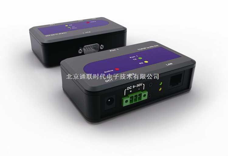 1口RS-232串口设备联网服务器
