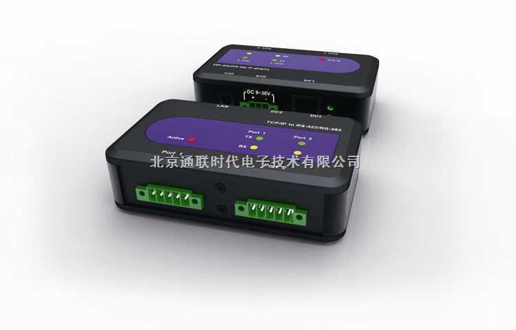2口RS-422/485串口设备联网服务器