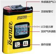 一氧化碳泄漏检测仪