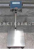 天津市防爆电子称重 仪器仪表 称重传感器