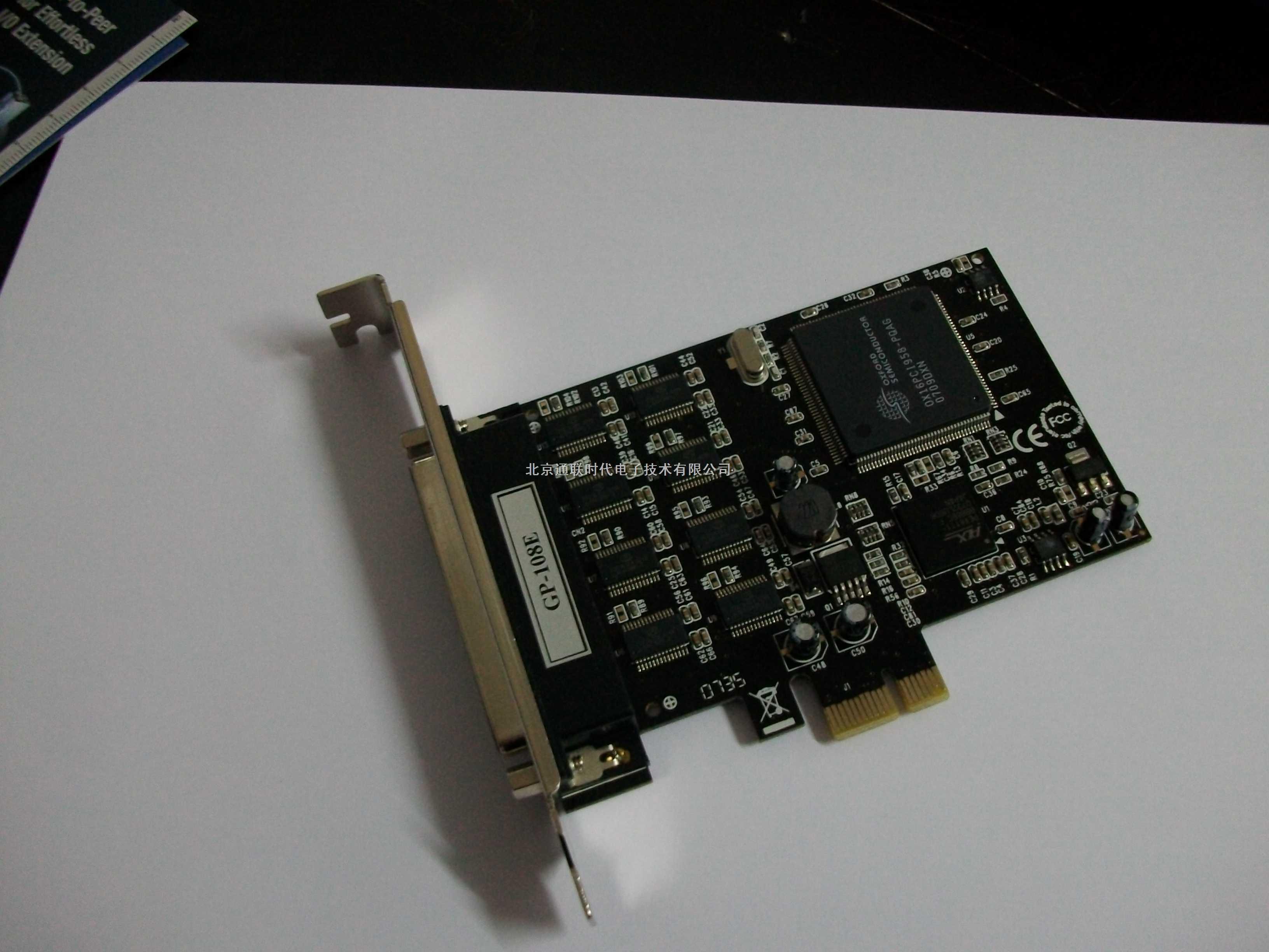 8串口RS-232 PCI Express串口卡