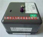 RA890F1452X2-日本山武RA890F1452X2燃烧程序控制器