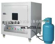 电池燃烧试验机BE-6046