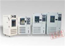 深圳可程式恒温恒湿试验机/恒温恒湿机价格/温湿度试验设备/高低温湿热试验箱价格