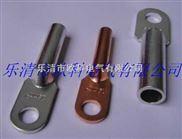 50平方铝制铜接线端子