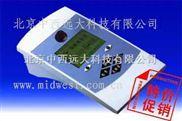 CN60M/CJ3GDYS101SZ()-浊度测定仪/浊度仪/浊度分析仪浊度检测仪/水质测定仪/水质分析仪/水质检测仪(0-400NTU)