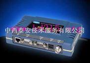 无线数据传输设备