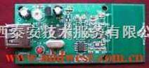 USB无线传输模块