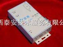 无线数据传输模块
