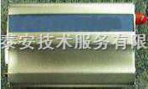 GPRS DTU无线数传终端