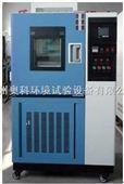 求购GDW-150高低温试验箱杭州奥科zui低价出售