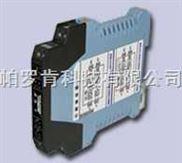 无源热电阻信号隔离器_无源信号隔离器