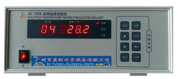 16路温度测量仪